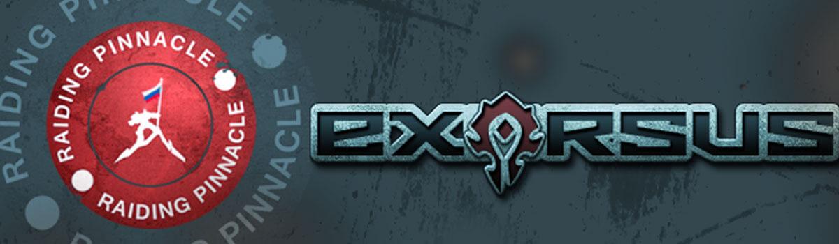 The Raiding Pinnacle: Exorsus