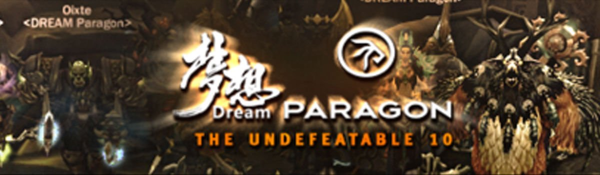 DREAM Paragon: The Undefeatable 10